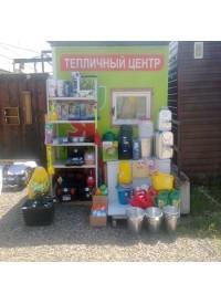 Распродажа в Сосновоборске