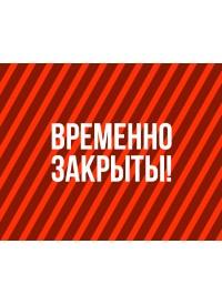 C 15 июня по 20 августа торговая точка в Сосновоборске закрывается