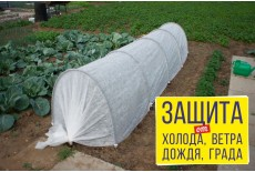 Парник «Ясна» 4,5 метра
