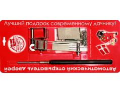 Автоматический открыватель дверей для теплиц, Росcия-Дания