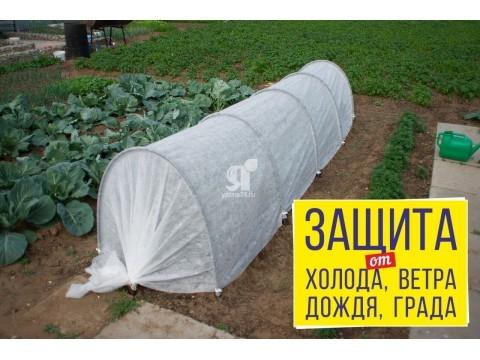 Быстрый Парник «Ясна» 4,5 метра